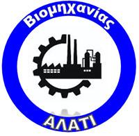 Αλάτι Βιομηχανίας